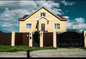 GIPSY TRAP HOUSE